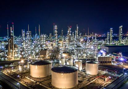 Lima Petroleum